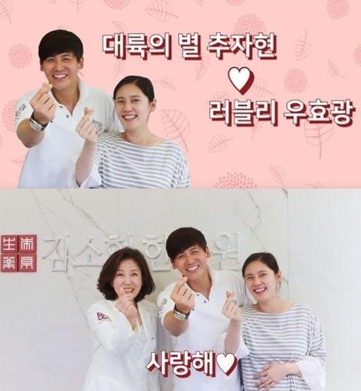 '예비 엄마' 추자현 ♥우효광과 '다정행복' 만삭 근황 공개
