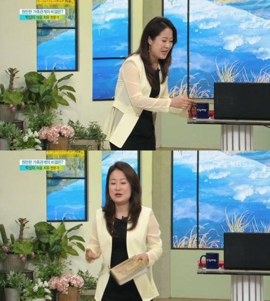 """'아침마당' 박상미 """"늙은 엄마도 서럽다"""" TV캡처"""