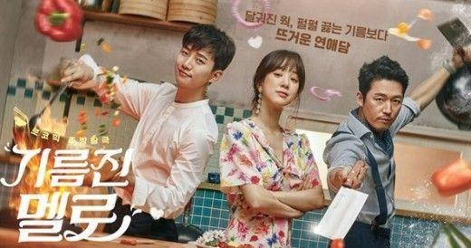 '검법남녀' '기름진멜로' '불타는 청춘', 북미정상회담 여파로 결방
