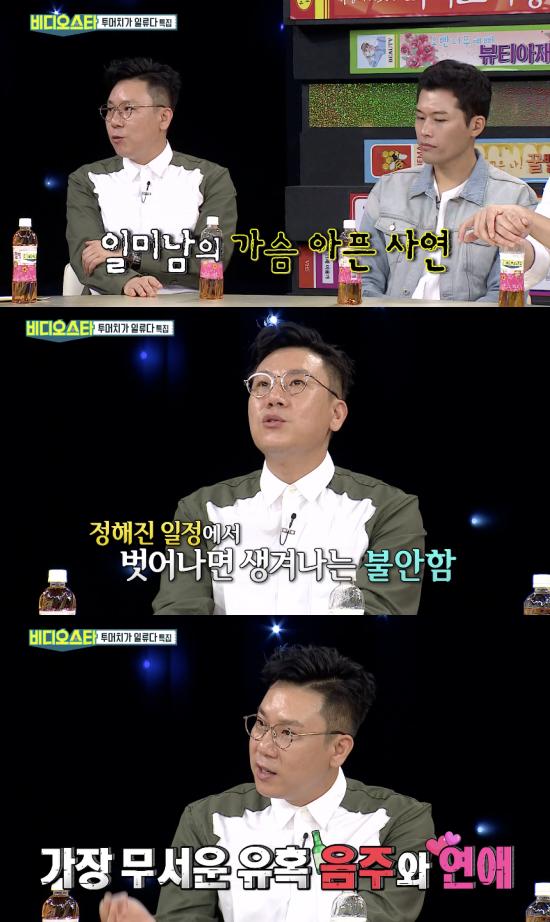 """[ST이슈]이상민 음악으로 前부인 이혜영 언급 종결 """"조심스럽다"""""""