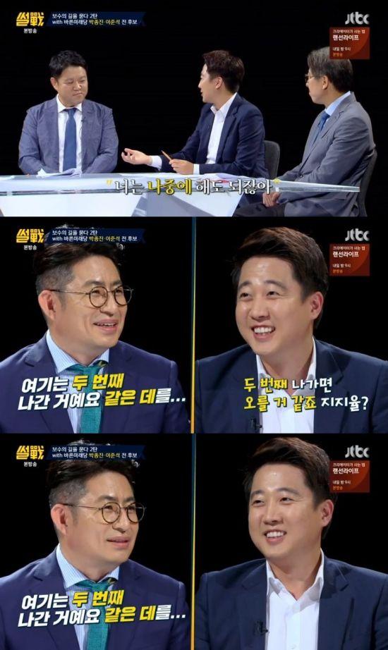 """'썰전' 이준석 """"어린 나이 정치적 페널티로 작용"""" [텔리뷰]"""