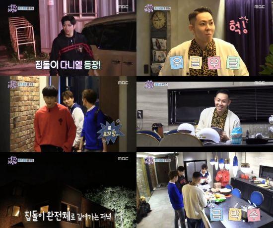 ['이불 밖은 위험해' 종영] '풍요 속 빈곤'…고작 2%라니