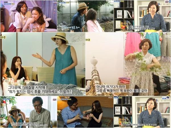 허수경, 생활한복 디자이너로 인생 2막 #주말부부 #제주도