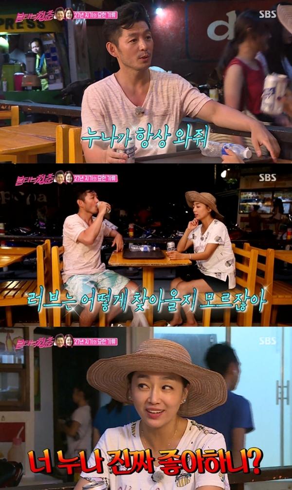 '불타는 청춘' 정유석♥이연수 핑크빛 기류, 동시간대 시청률 1위