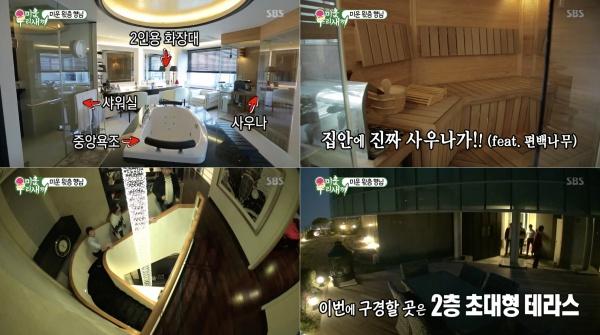 '미운 우리 새끼' 주병진, 편백나무 사우나+초대형 테라스+완벽 뷰 서재… 초특급 럭셔리 하우스 공개