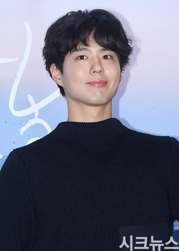 박보검, 발렌타인데이에 초콜릿 주고 싶은 스타 1위…워너원 강다니엘 2위