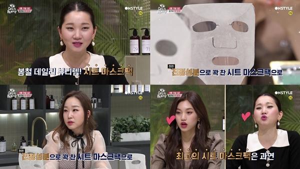 '겟잇뷰티2018' 보습력 甲 '시트 마스크' 깐깐한 '뷰라벨' 검증