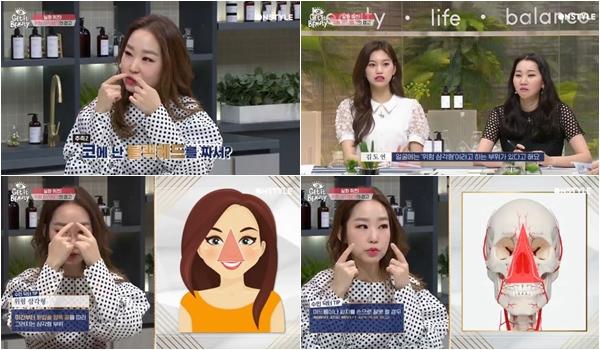 '겟잇뷰티2018' 中 소녀 메이, 블랙헤드 짰다가 뇌종양 5시간 대수술 '충격'