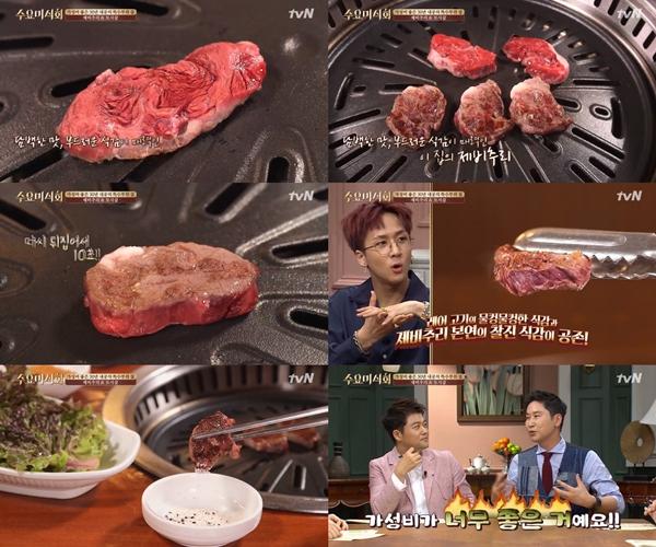 "[TV먹방]'수요미식회-제비추리' 신동엽 ""이 가격에 이 맛이? 가성비 좋았다""…위치는?"