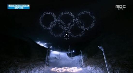 `평창올림픽 개회식` 드론 오륜기, 보고도 믿을 수 없는 장관 `시선 강탈`