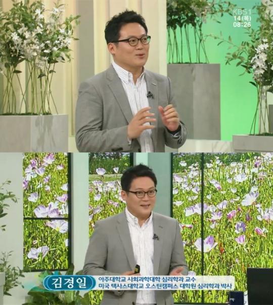 """'아침마당' 김경일 교수 """"낙관적인 사람이 장수..생각이 행복 결정"""""""