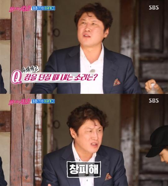 """'불타는 청춘' 김정균 """"내가 아재개그 창시자"""""""