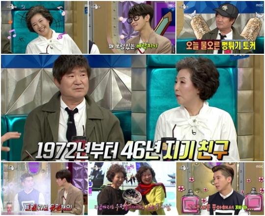 '라디오스타' 시청률 6.2%로 水예능 1위...'로맨스패키지'의 2배