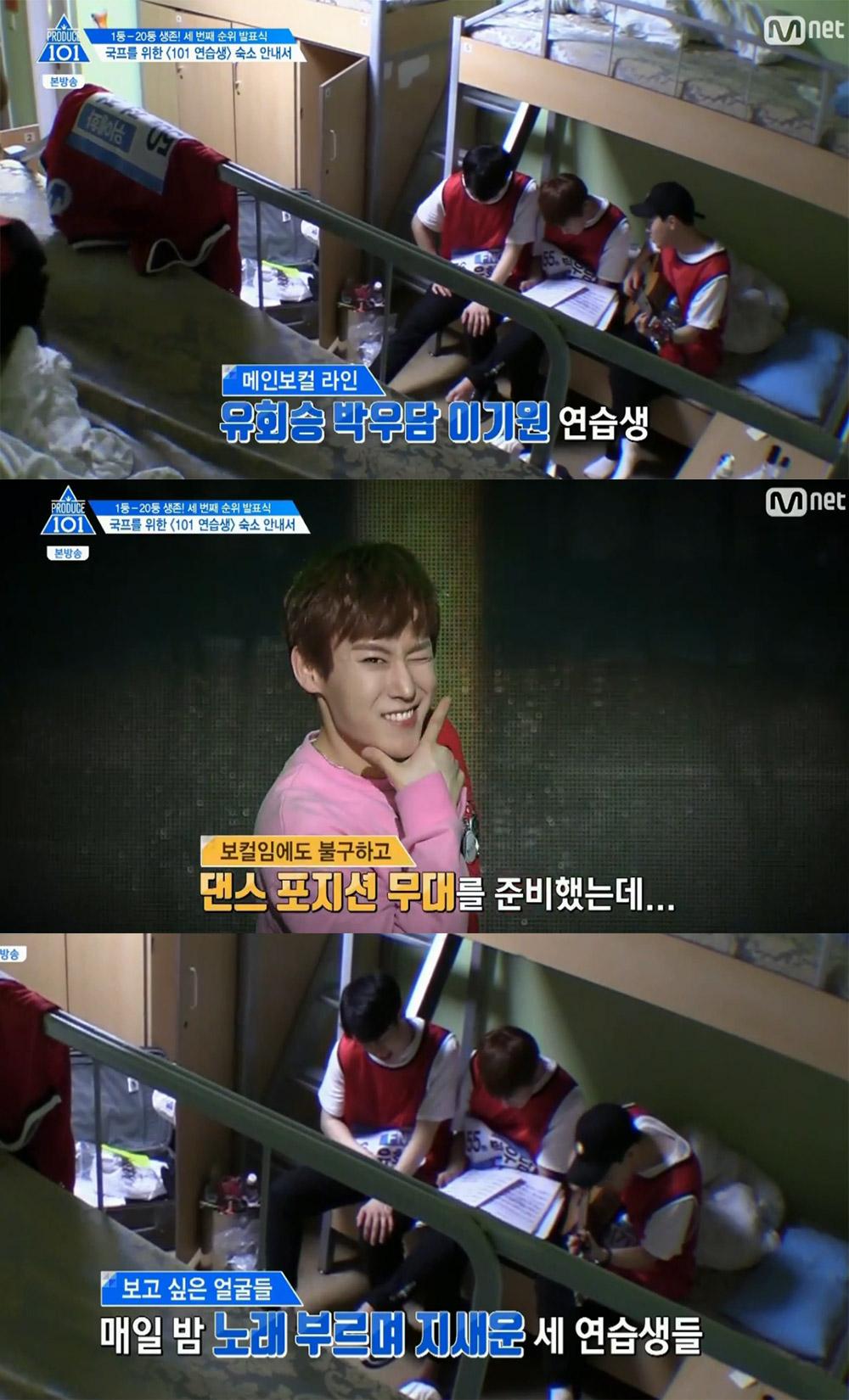 [예능리뷰] '프로듀스 101 시즌2' 유회승-박우담-이기원, '서쪽하늘' 완벽 소화로 시선 강탈