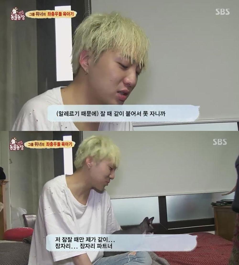 """[방송리뷰] '동물농장' 위너 강승윤, 스핑크스 고양이와 """"내 잠자리 파트너"""""""