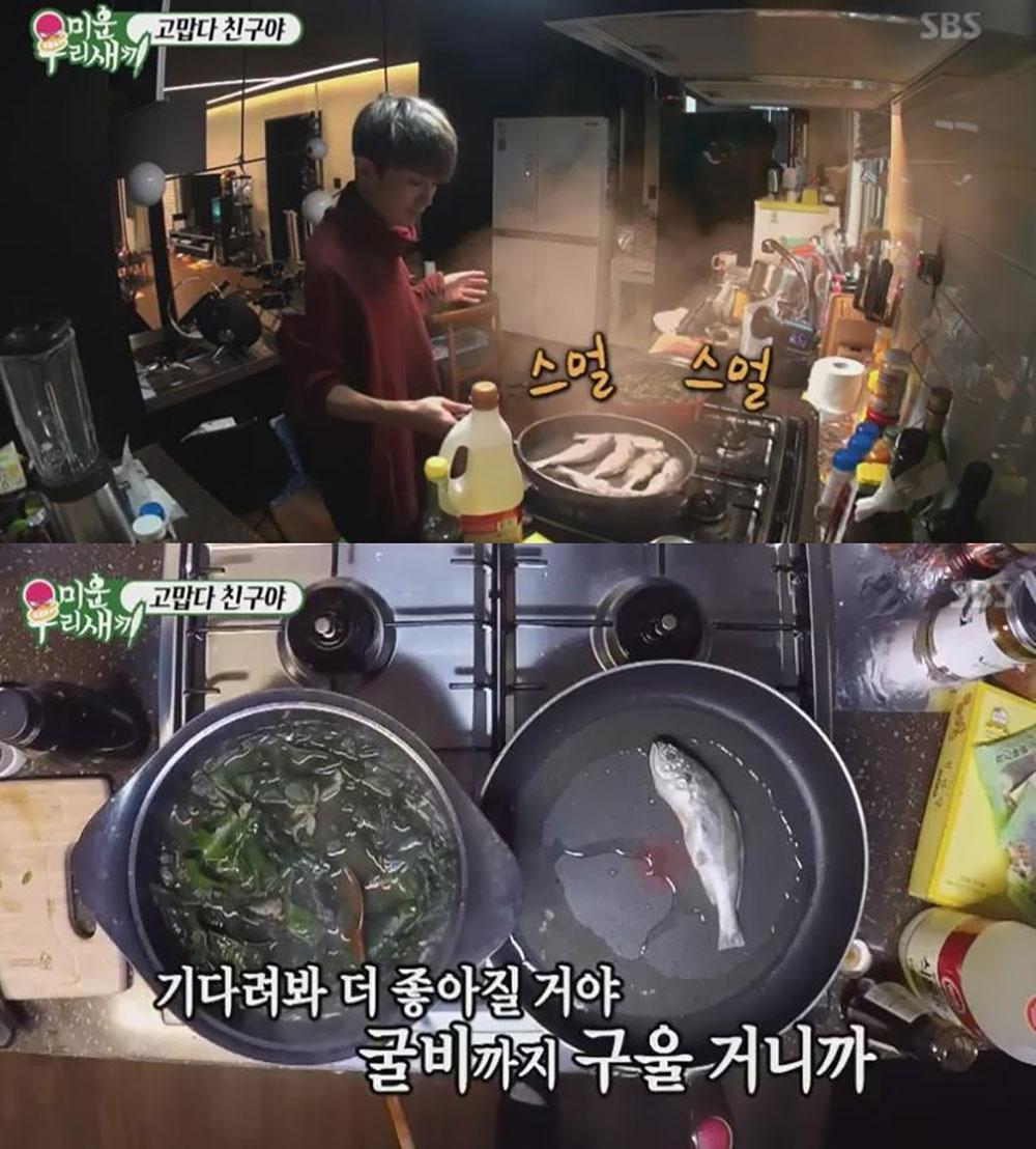 [예능리뷰] '미운우리새끼' 강타, 김재덕과 함께 토니안 생일파티 준비