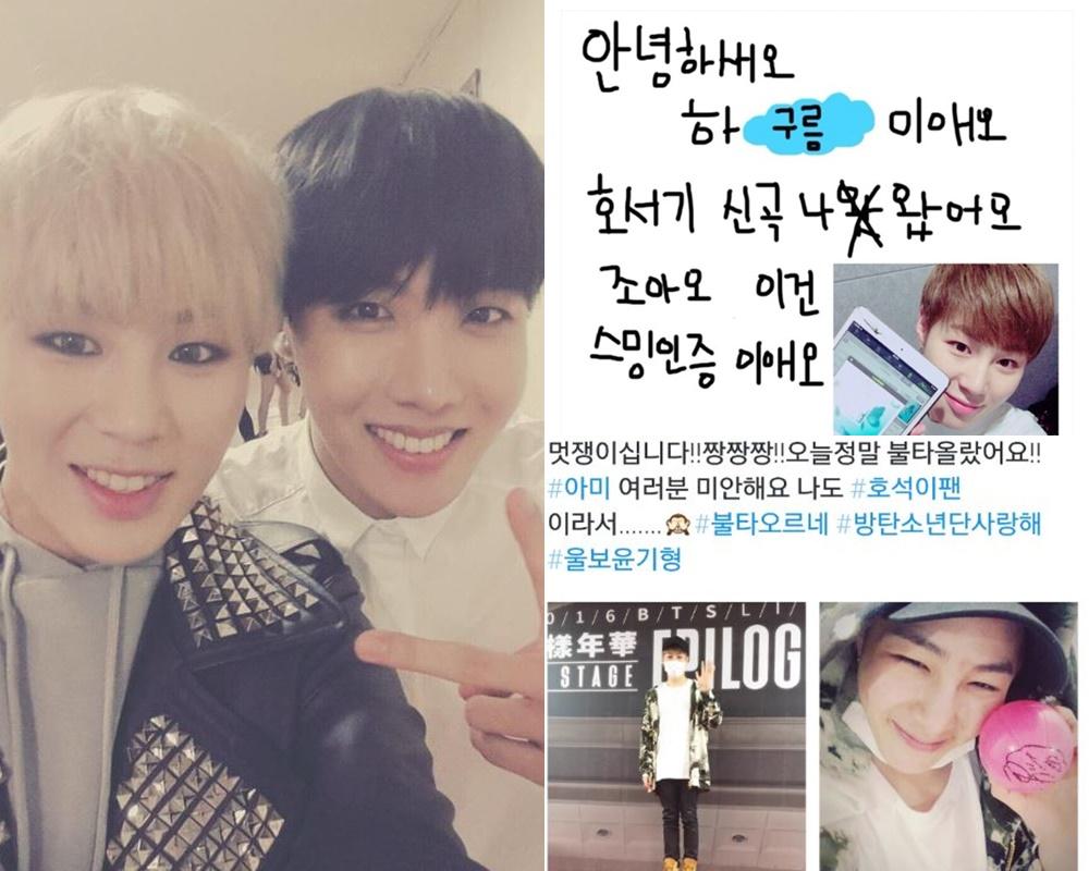 핫샷(HOTSHOT), 과거 방탄소년단(BTS)과의 친목 화제… '인맥부자 핫샷'