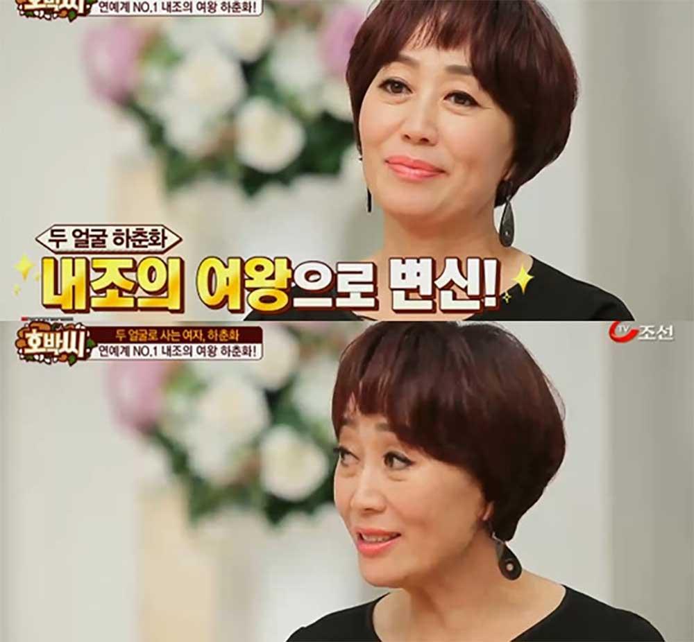 하춘화, 그는 누구?…'#남편 #나이 #최연소데뷔'