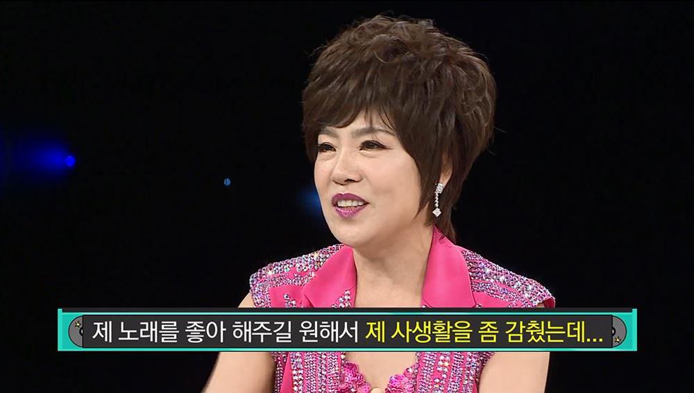 """'비디오스타' 아모르파티 김연자, 깜짝 고백 """"4년 째 연애 중 이에요"""""""