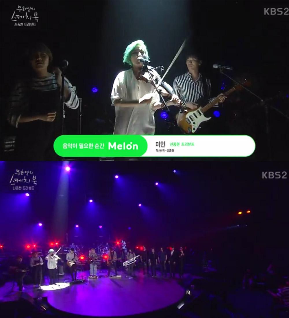 [리뷰] '유희열의 스케치북' 글렌체크, 새 앨범 발매와 함께 무대 출격…'시선 집중'