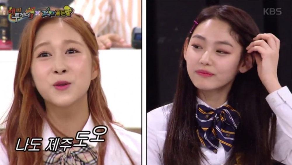 우주소녀 다영-구구단 미나, '제주도 출신 소녀들의 케미'