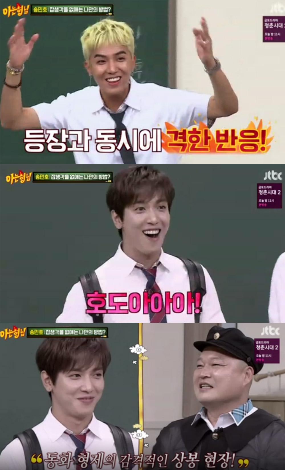 [리뷰] '아는 형님' 강호동, 그가 생각하는 최고의 내 동생은 '이승기'…'송민호 패배'