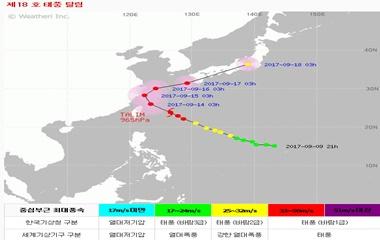 태풍 '탈림' 영향, 제주도 비 올 확률↑…철저한 대비要