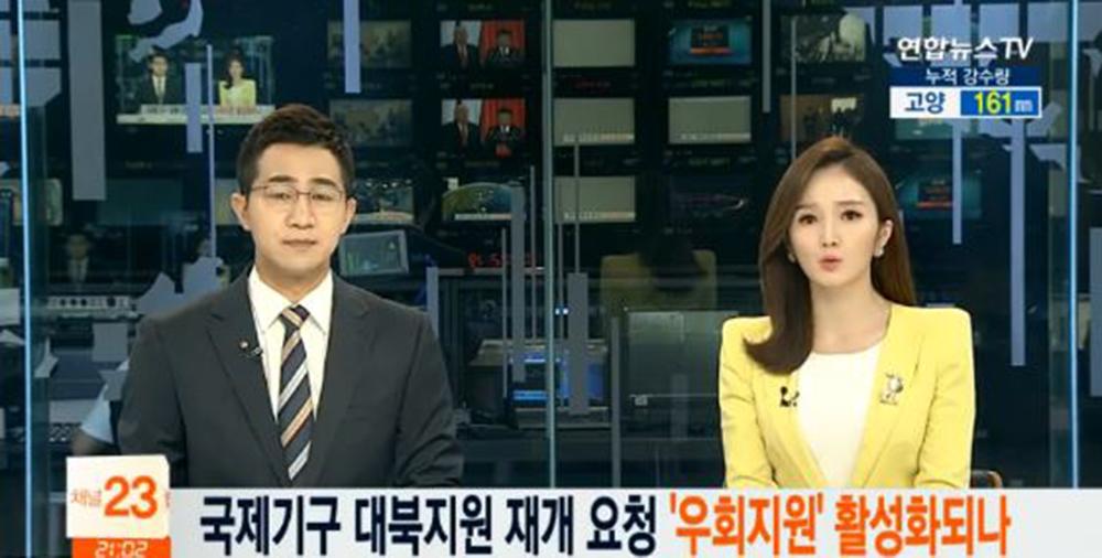 """대북지원, 약 90억 지원 소식에 네티즌 """"핵 만들고 있는 이 와중에?"""""""