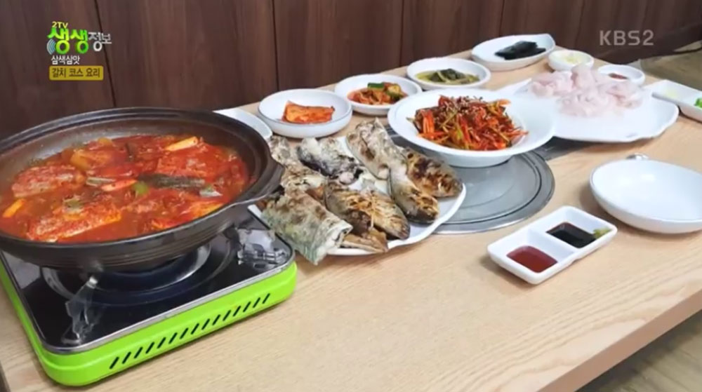 [리뷰] '2TV 생생정보', 갈치 코스요리가 있다?…'갈치구이-갈치조림-갈치 회-갈치 회 무침까지'