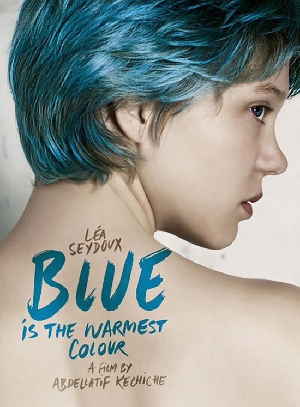 레아 세이두, 그는 누구?…'가장 따뜻한 색 블루'로 칸 영화제 황금종려상 수상