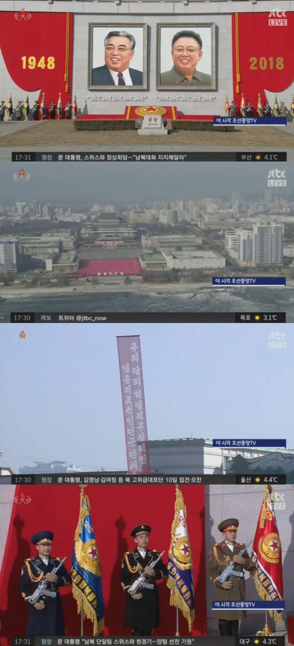 `정치부회의`북한`열병식`임박생중계…현상황은