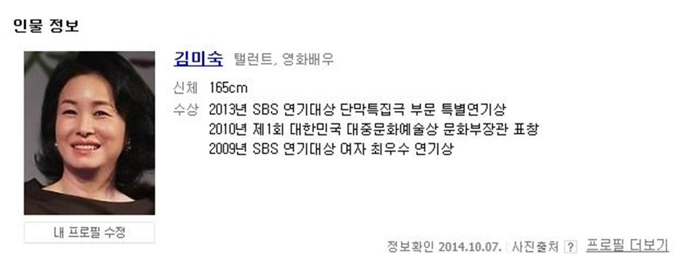 김미숙 출연 `힐링다큐 나무야 나무야` 오늘(14일) 밤 방송…¨기대감 UP`