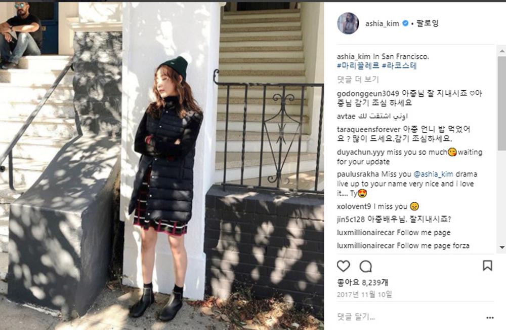 `2018 설특선영화 더킹` 김아중, 눈부신 미모로 새삼 화제