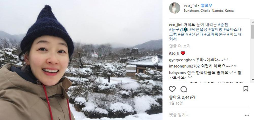 '리턴' 박진희, 고현정 대신 시청률을 책임질 그의 눈부신 미모