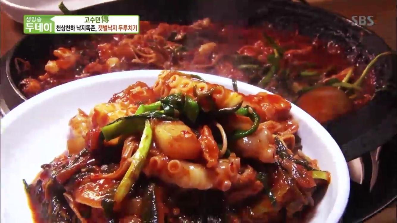 """'sbs 생방송 투데이' 인천 영종도 맛집 '짱구네 낙지집'…""""갯벌낙지 두루치기"""""""