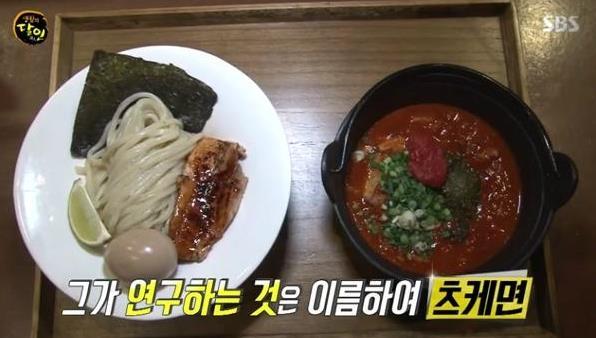 '생활의 달인' 츠케멘, 일본식 국수 요리 '뜨거운 인기'…위치가 어디?