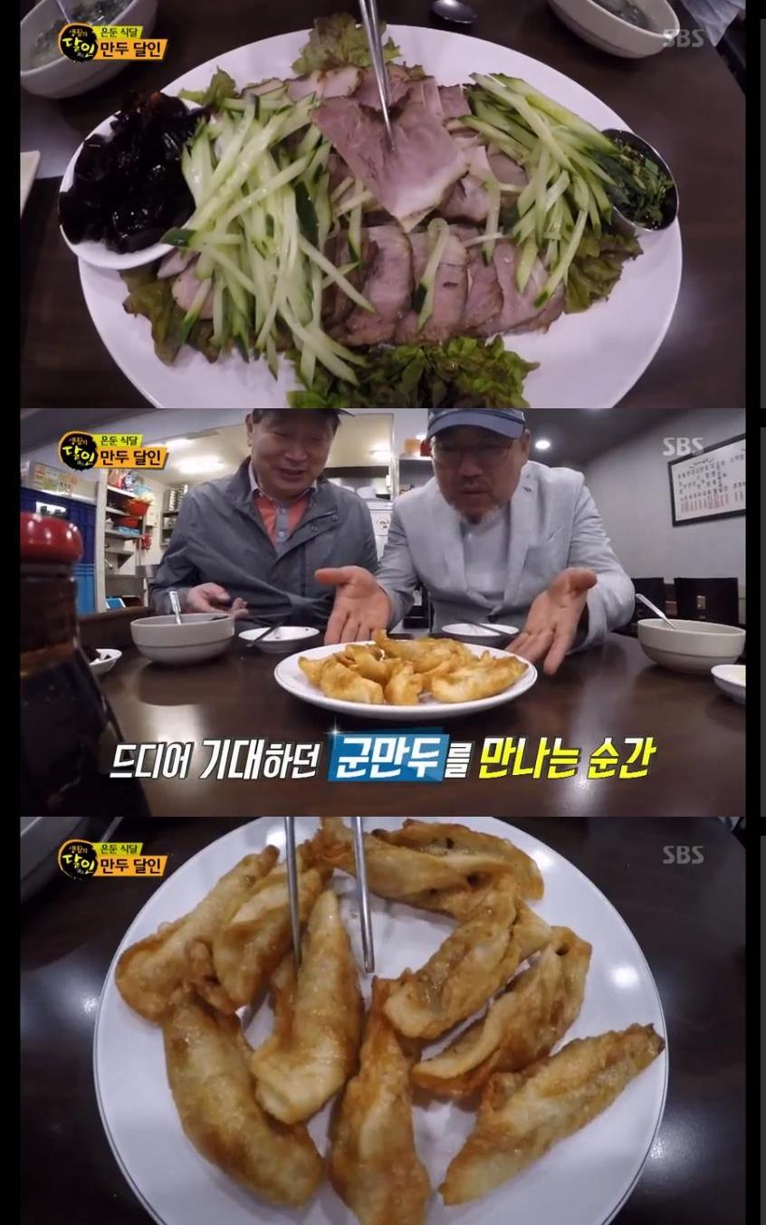 '생활의 달인-은둔식달' 오향장육·군만두, 육즙이 입안 감는 맛의 비법…맛집 위치는?