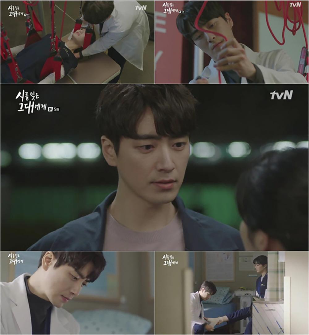 '시그대' 이준혁 해피엔딩으로…시청률은 잊었지만 詩를 남긴 채 '종영'