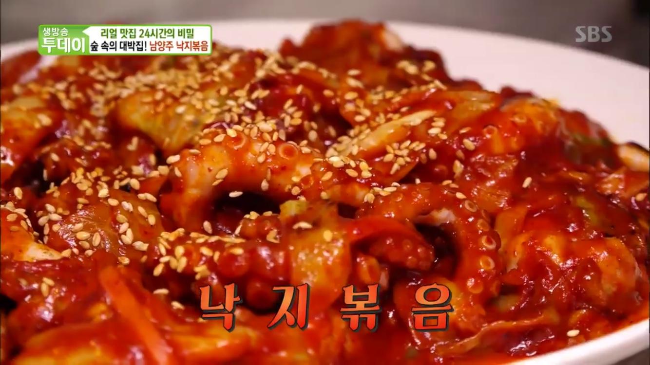 `생방송 투데이-리얼맛집` 경기 남양주 낙지요리 맛집…낙지볶음-낙지파전 소개