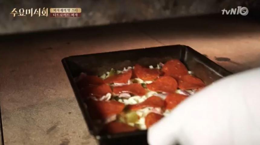 '수요미식회' 피자, 미국 4대 피자는 무엇?…치즈의 풍미 가득