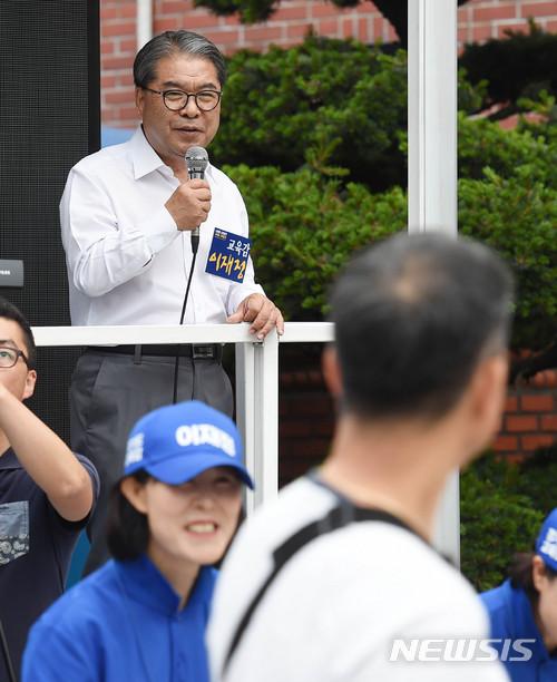 깜깜이 선거 속, 경기도교육감 후보 이재정-송주명-임해규-배종수-김현복 마지막 여론조사 지지율 결과는?