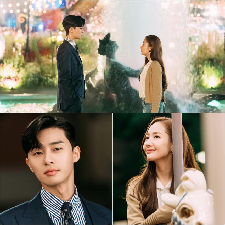 '김비서가 왜 그럴까' 박서준·박민영, 티격태격 연상연하 케미…둘의 나이는?
