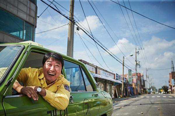 [택시운전사] 두 이방인의 시선으로 그려진 영화 '택시운전사'