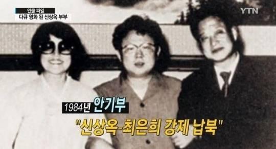 최은희, 목숨 걸고 숨겨온 녹음기에 담긴 김정일 육성 최초공개...