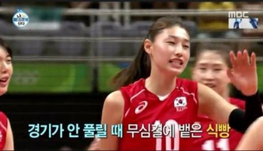 """'나혼자산다' 김연경, 명성에 걸맞은 초호화 관리 받고 있다? """"중국에서 아주 스페셜한…"""""""