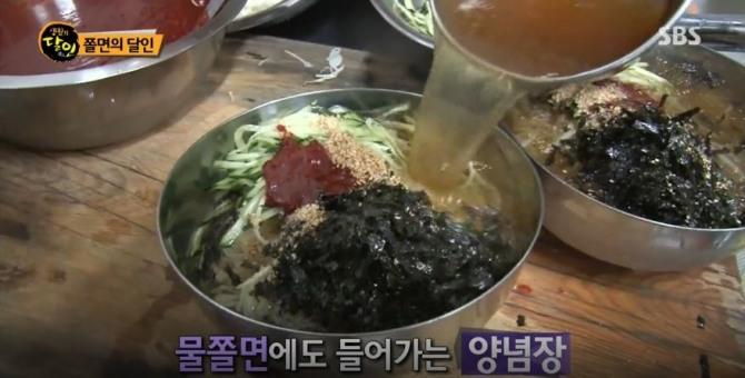 [`생활의 달인` 맛집 총정리] 경주 쫄면, 일식 장어솥밥, 찹쌀도넛&삼척 꽈배기 맛집 위치,가격?