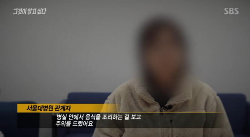 """'그것이 알고싶다' 한화 김승연 회장, 당뇨 있는데도…""""식단 자유자재로 먹었다"""""""
