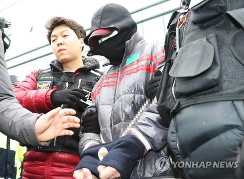 경찰 `용인 일가족 살해범` 김성관 얼굴 공개 결정