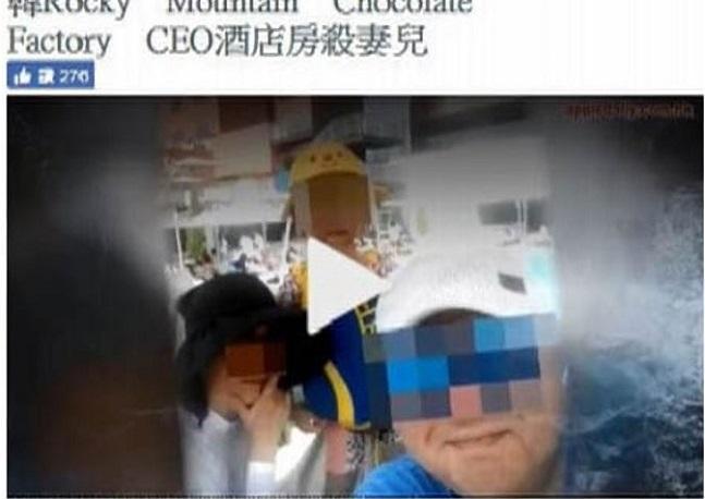 홍콩서 가족살해 혐의 한국인, 현지 구치소서 목매 숨져