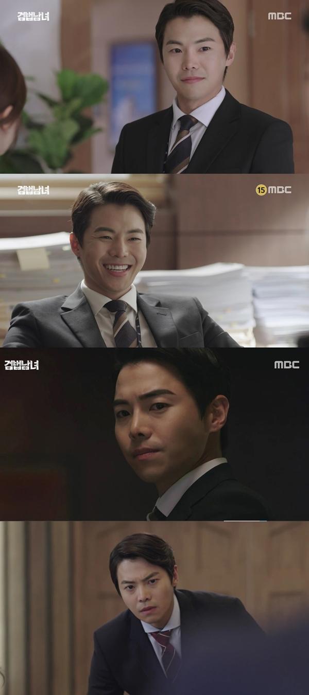 '검법남녀' 박은석, 선배美 낭낭 '강현선배'의 첫 등장
